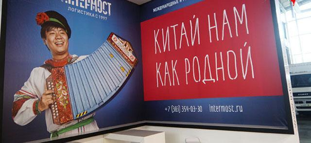 В первый день работы международной промышленной выставки ИННОПРОМ в Екатеринбурге подписано 14 соглашений