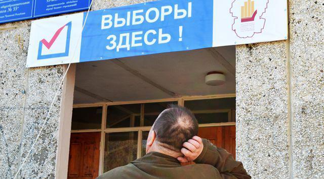 В Госдуму внесен законопроект о переносе федеральных парламентских выборов с декабря на третье воскресенье сентября 2016 года