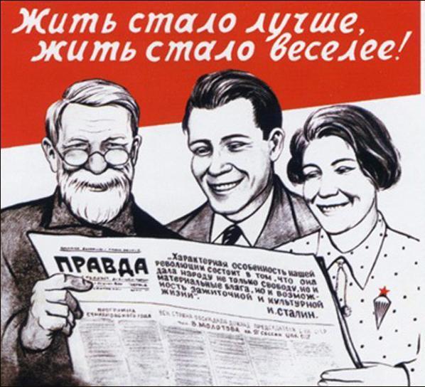 Россия вошла в ТОП-50 самых счастливых стран