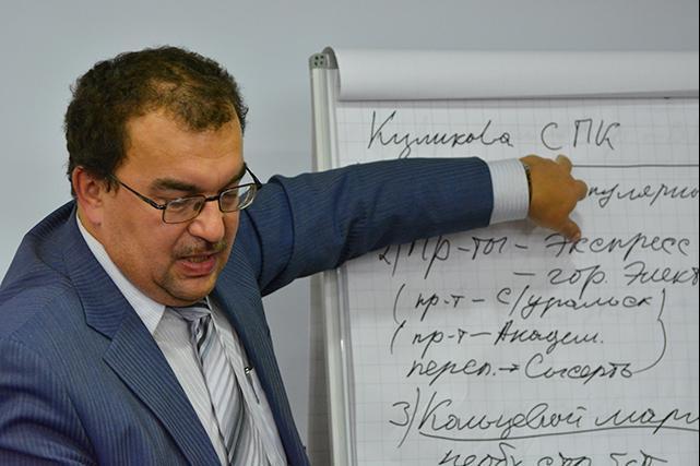 «Большой Екатеринбург»: Взгляд на проблему