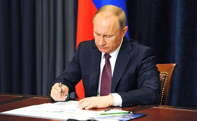Путин назначил Сергея Новикова начальником управления президента по общественным проектам