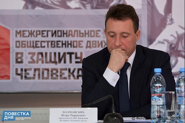 В Уральском полпредстве открестились от «личных страниц» Холманских