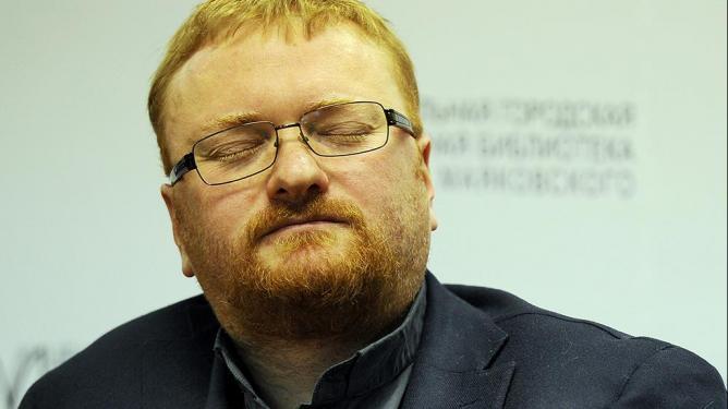 Милонов предложил регистрироваться в соцсетях по паспорту
