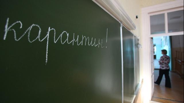 В одну из школ Сургутского района нагрянула прокурорская проверка