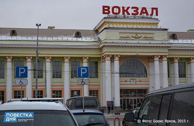 Парковка на Привокзальной площади Екатеринбурга будет платной