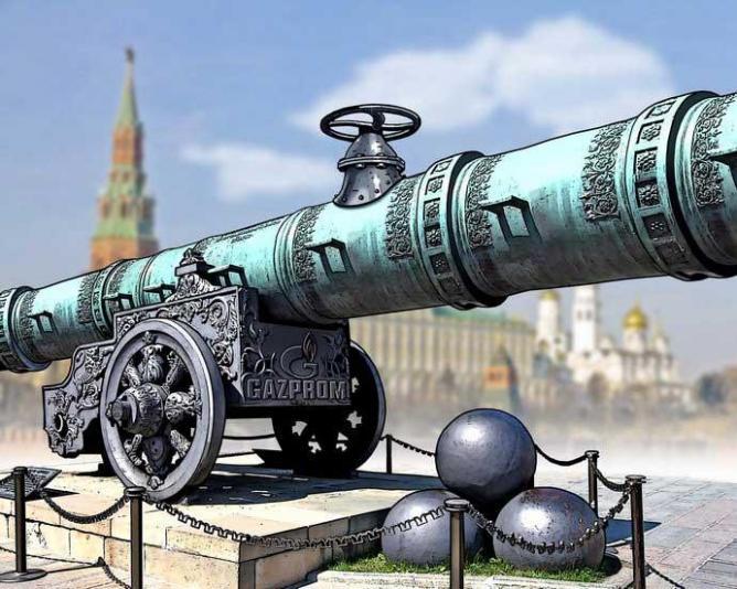 «Газпром» уже не «национальное достояние»