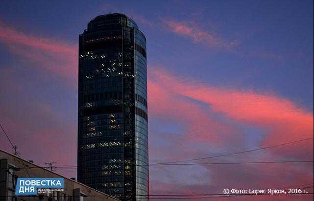 Голландские специалисты высоко оценили архитектурный потенциал Екатеринбурга