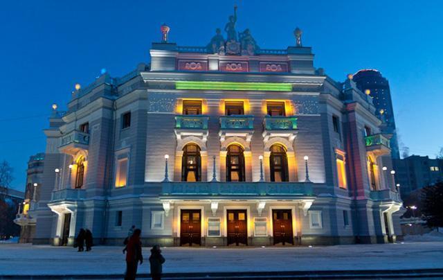 Екатеринбургский театр оперы и балета получил президентский грант