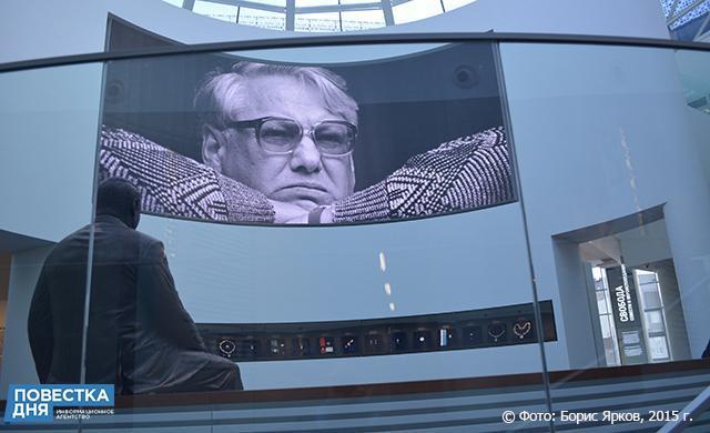 Ельцин-центр не станет лучшим музеем года