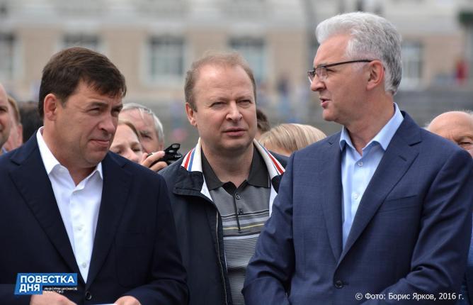 Предеин: Все «властные дома» на Урале сейчас работают на «Единую Россию»