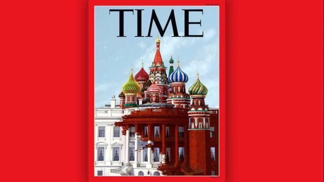 Журнал Time поместил на обложку Белый дом сливающийся с Храмом Василия Блаженного