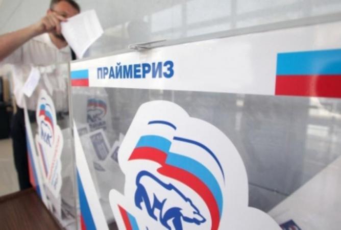 «Единая Россия» определилась со списком кандидатов на выборах в серовскую думу