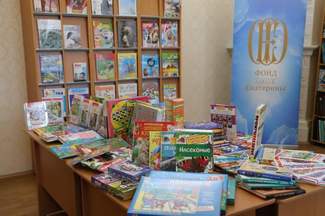 Фонд святой Екатерины поддержал акцию «Дарите книги с любовью!»
