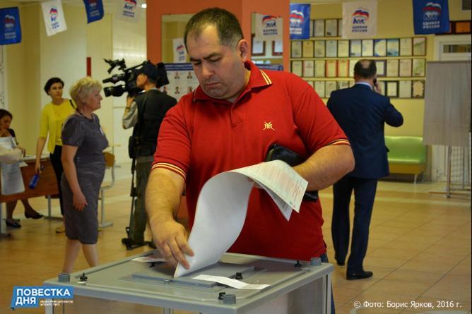 Состоялась генеральная репетиция осенних выборов