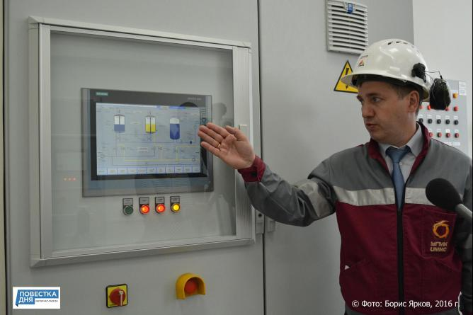 на СУМЗе запущена новая кислородная станция