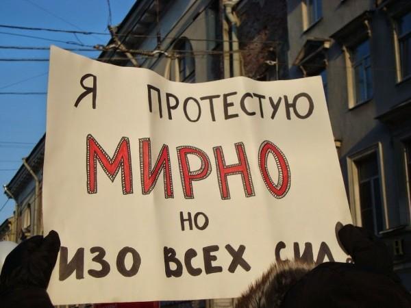 социально-экономические конфликты в Свердловской области