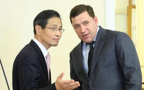 Инвестиционные проекты Южной Кореи в Свердловской области
