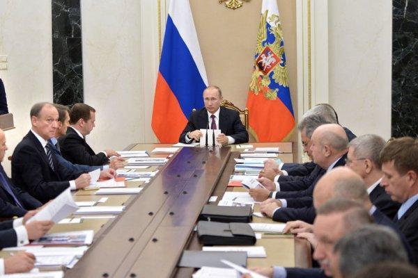 региональная политика современной России