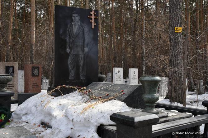 Свердловская область в десятке самых криминальных регионов России
