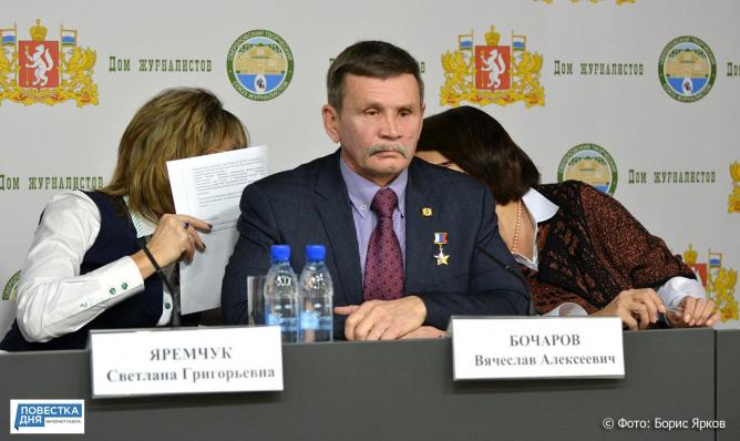 В Екатеринбурге Общественная палата РФ ведет разговоры о взаимодействии СМИ и НКО
