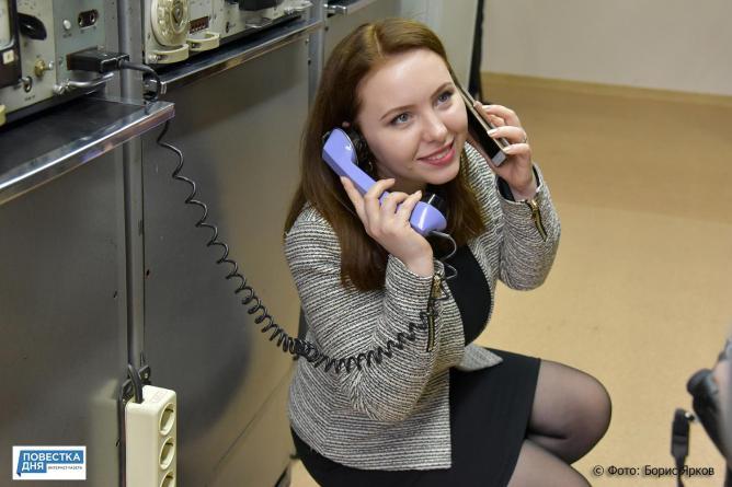 Телефонная связь в Екатеринбурге отметила юбилей