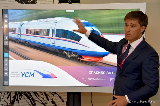 Строительство «Уральской магистрали»  взяли на себя пять инвесторов