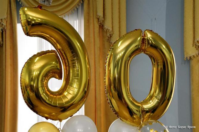 Продолжительность жизни в России побила рекорд