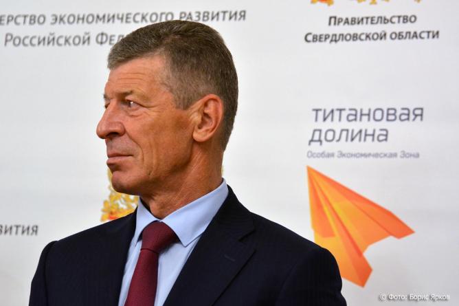 Вице-премьер Правительства РФ Дмитрий Козак