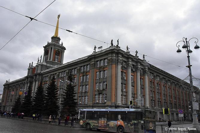 Мэрия  Екатеринбурга ищет подрядчиков для строительства центра «Эрмитаж-Урал»