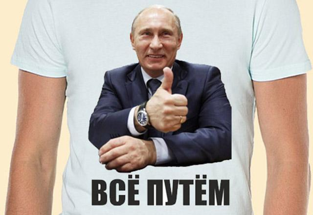 Соцопрос: Работу Путина одобряют 87% россиян