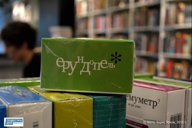 В России поменяется система оценок научных публикаций