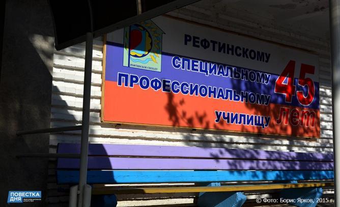 Зам. директора Рефтинского спецПУ помещен под домашний арест