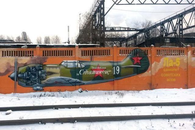 Самолеты и поезда войны стали арт-объектами