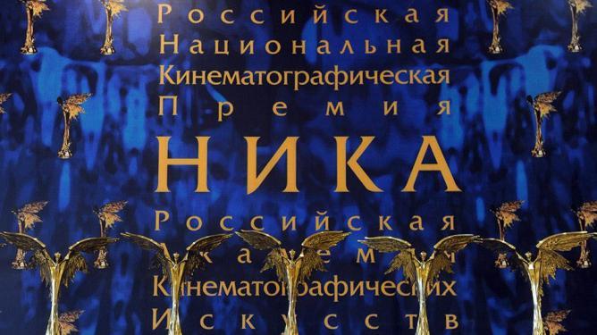 Объявлены номинанты на кинопремию «Ника»