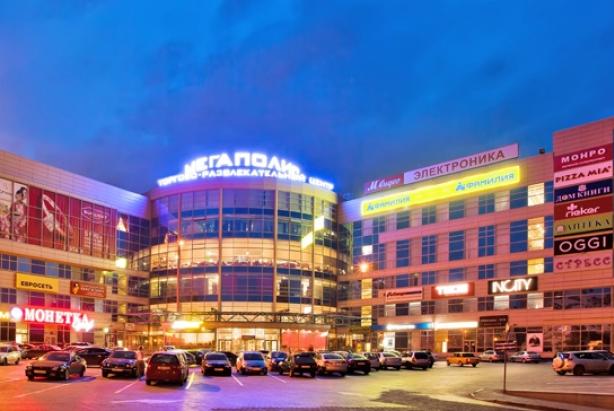 Администрация Екатеринбурга банкротит крупный торговый центр