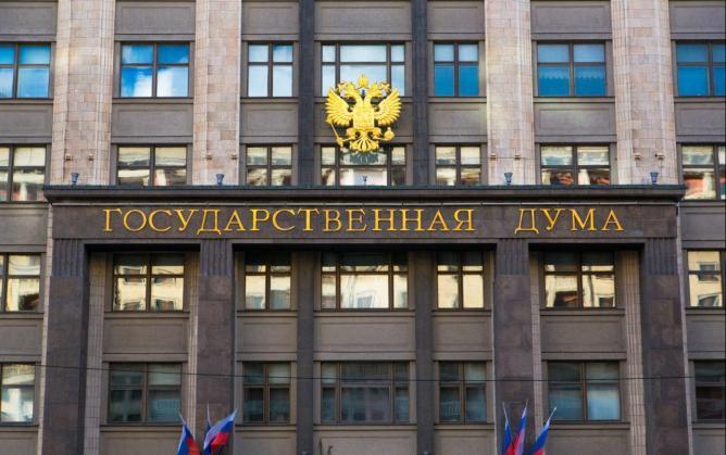 Госдума одобрила создание общего реестра коррупционеров