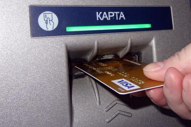 Новый вирус атаковал российские банкоматы