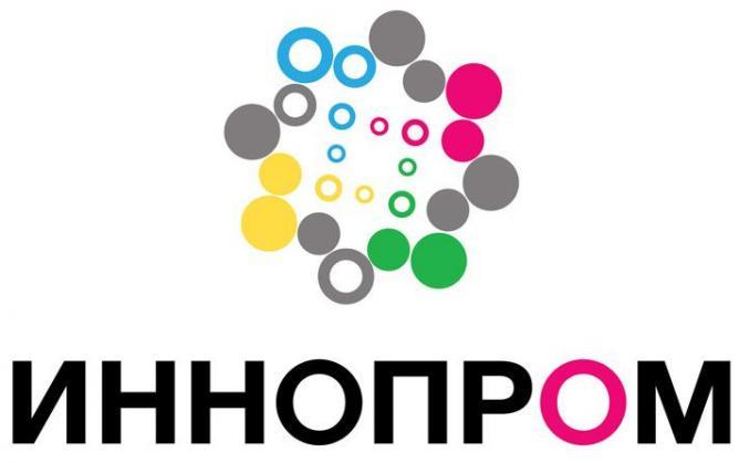 Екатеринбург готовится к «Иннопрому-2017»
