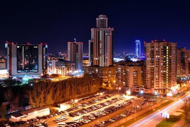 В Екатеринбурге жить опасно, но комфортно