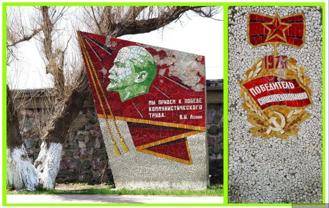 Сахалин: мозаичный привет из социализма