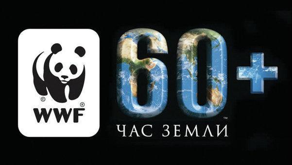 Сознательные екатеринбуржцы примут участие в акции «Час Земли»