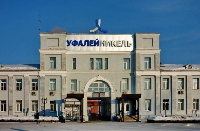 «Уфалейникель» лишил рабочих мест 1800 человек
