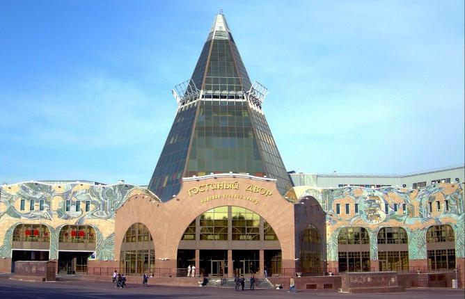 Ханты-Мансийск. Фото: С.А.Новопашин