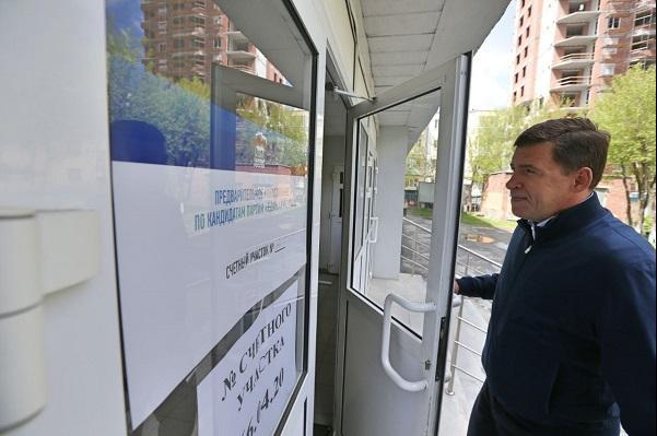 Праймериз «Единой России» в Екатеринбурге проходят с нарушениями