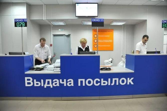 Почта России сократит срок доставки до часов  Почта России сократит срок доставки до 36 часов