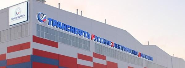 Путин открыл в Челябинске новое импортозамещающее производство