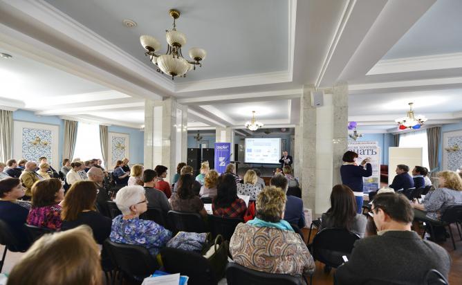 В Екатеринбурге прошёл фестиваль «Серебряный стартап»