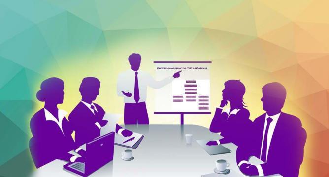 Разместить объявление семинары для бухгалтеров недвижимсоть екатеринбурга частные объявления
