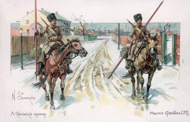 Уральские казаки (худ. Николай Самокиш) -Изд.Фельтена_СПб, 1905