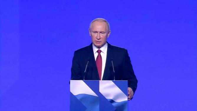 Владимир Путин: «Мы продолжим создавать благоприятную среду для развития некоммерческого сектора»